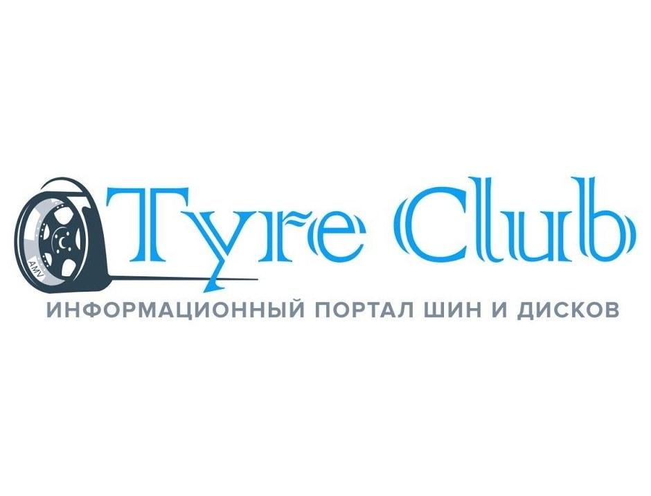 TyreClub