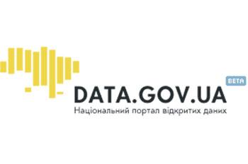 data.gov.ua
