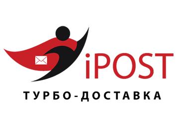 iPOST – удобная доставка для бизнеса